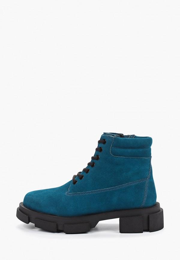 женские ботинки paolo conte, бирюзовые