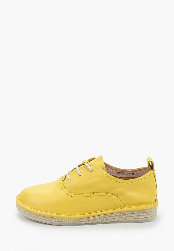 женские низкие ботинки paolo conte, желтые