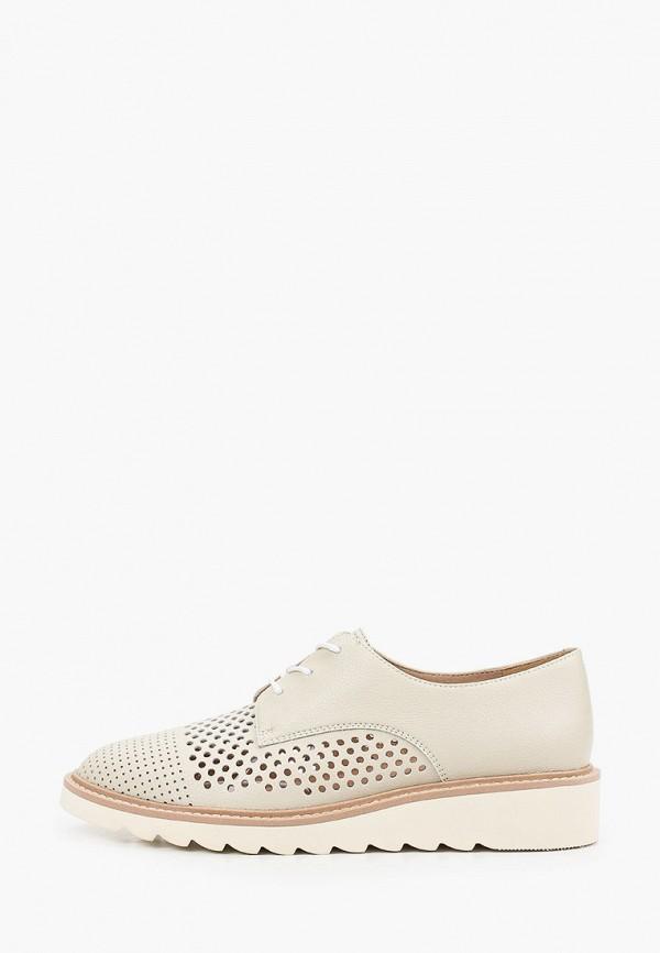 женские низкие ботинки paolo conte, бежевые