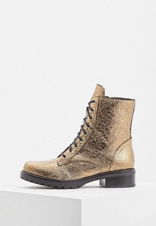 женские ботинки patrizia pepe, золотые