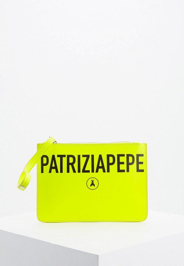 женский клатч patrizia pepe, желтый
