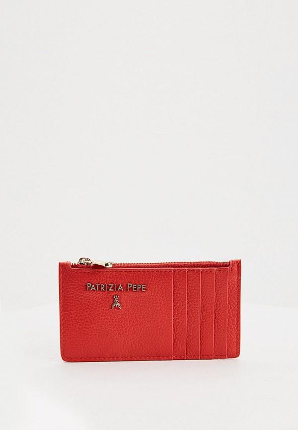 женский кошелёк patrizia pepe, красный