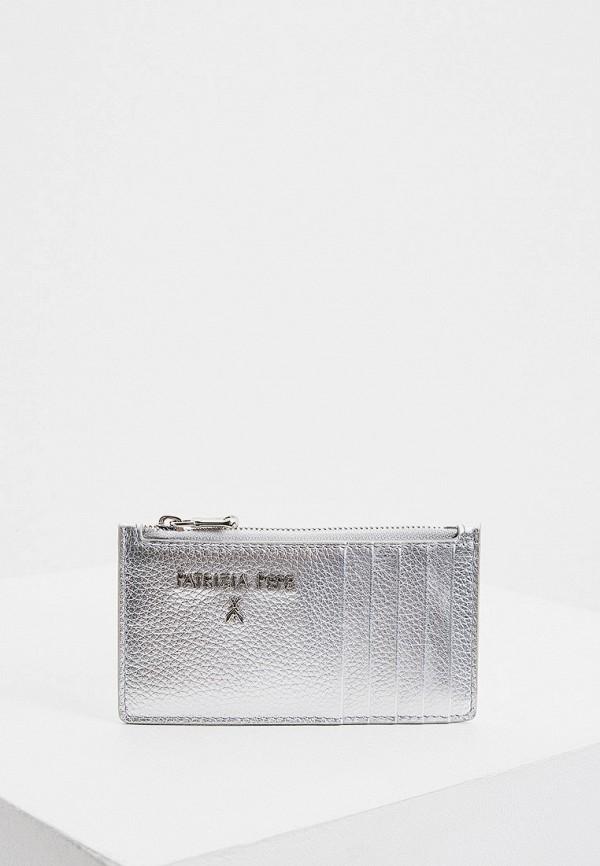 женский кошелёк patrizia pepe, серебряный