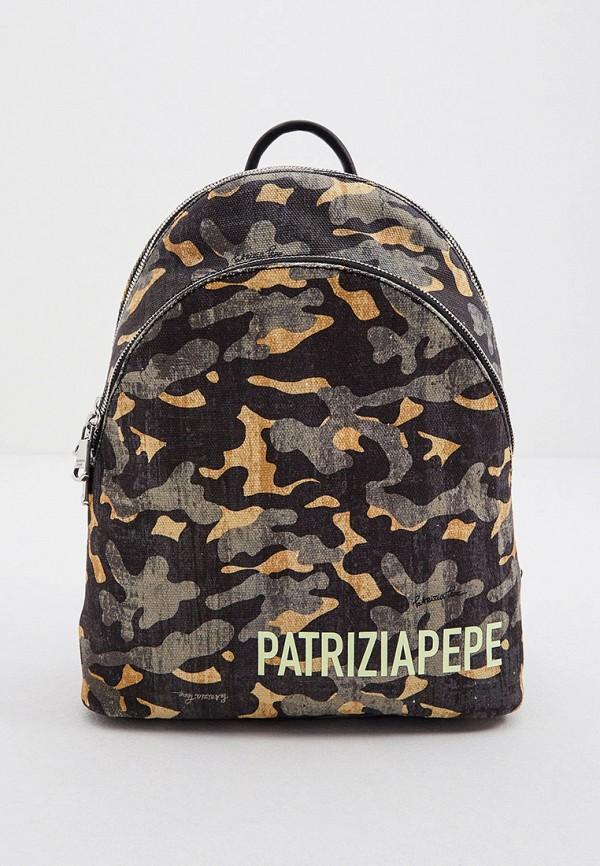 женский рюкзак patrizia pepe, разноцветный