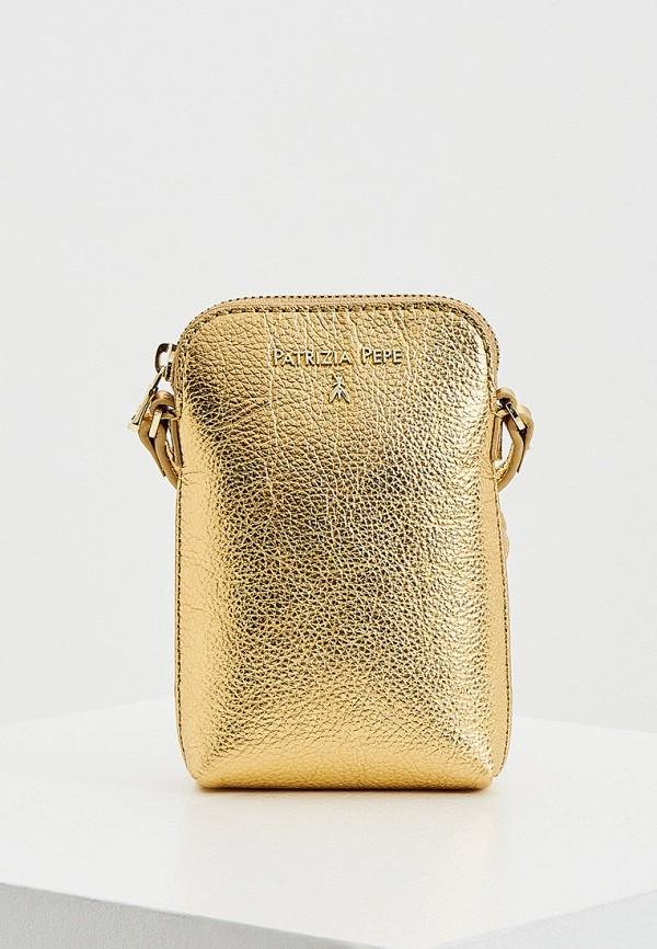 женская сумка через плечо patrizia pepe, золотая