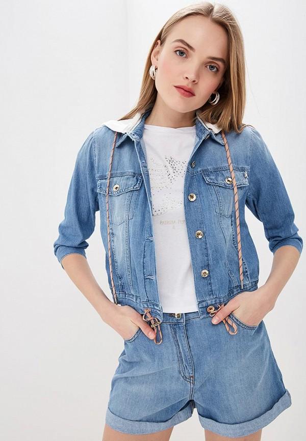 женская джинсовые куртка patrizia pepe, синяя
