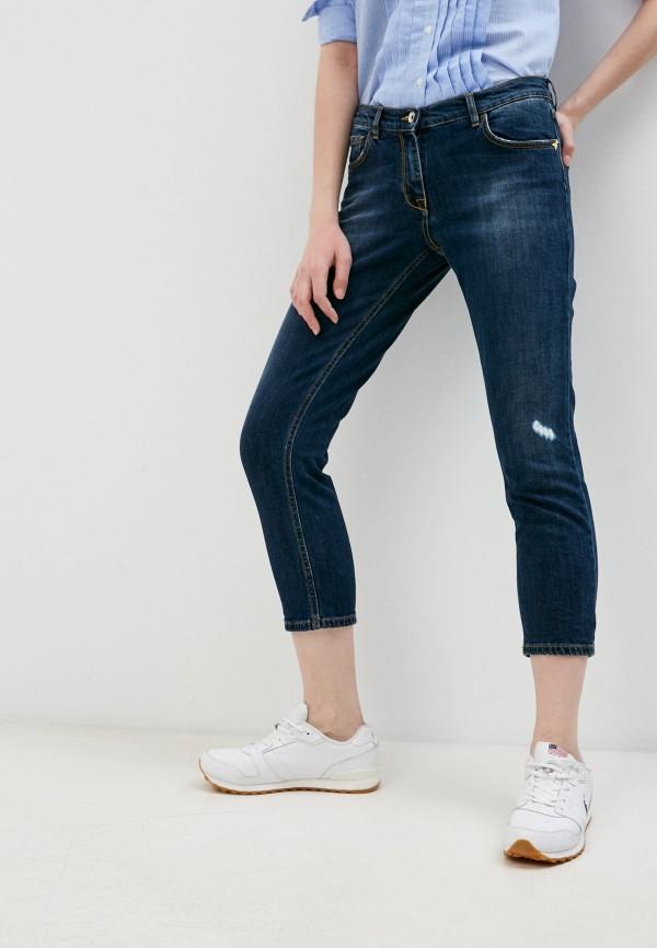 женские джинсы бойфренд patrizia pepe, синие