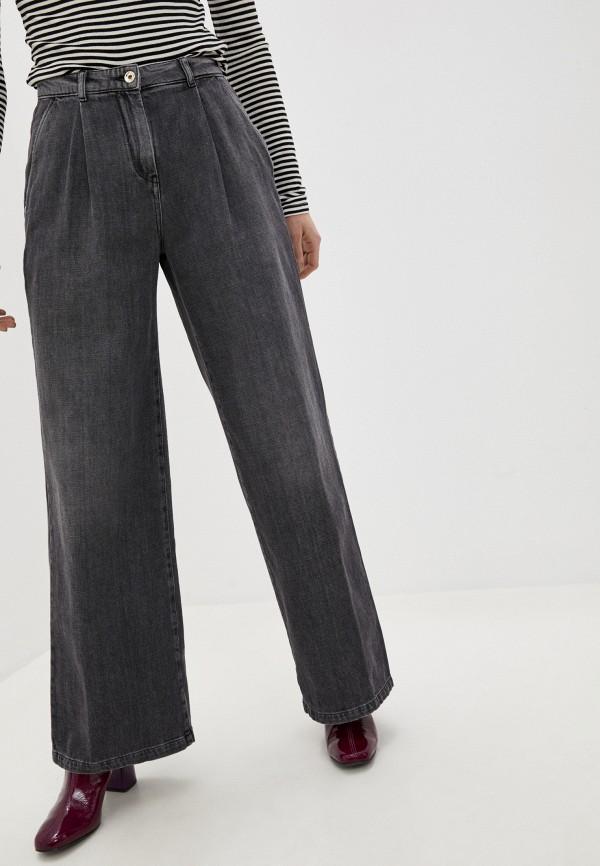женские джинсы клеш patrizia pepe, серые