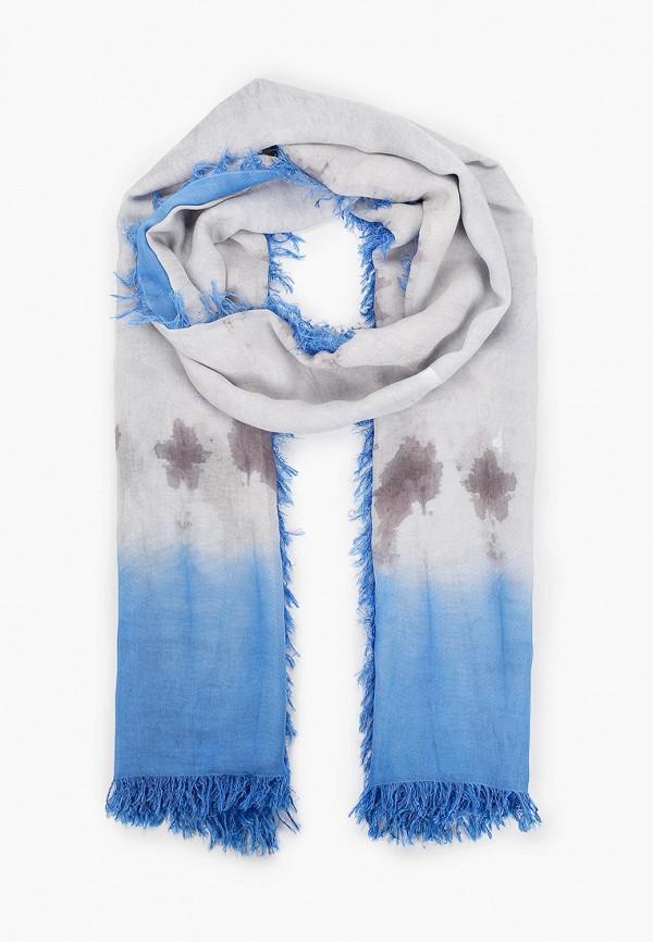 женский палантин patrizia pepe, голубой