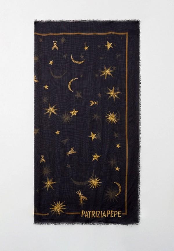 женский платок patrizia pepe, черный