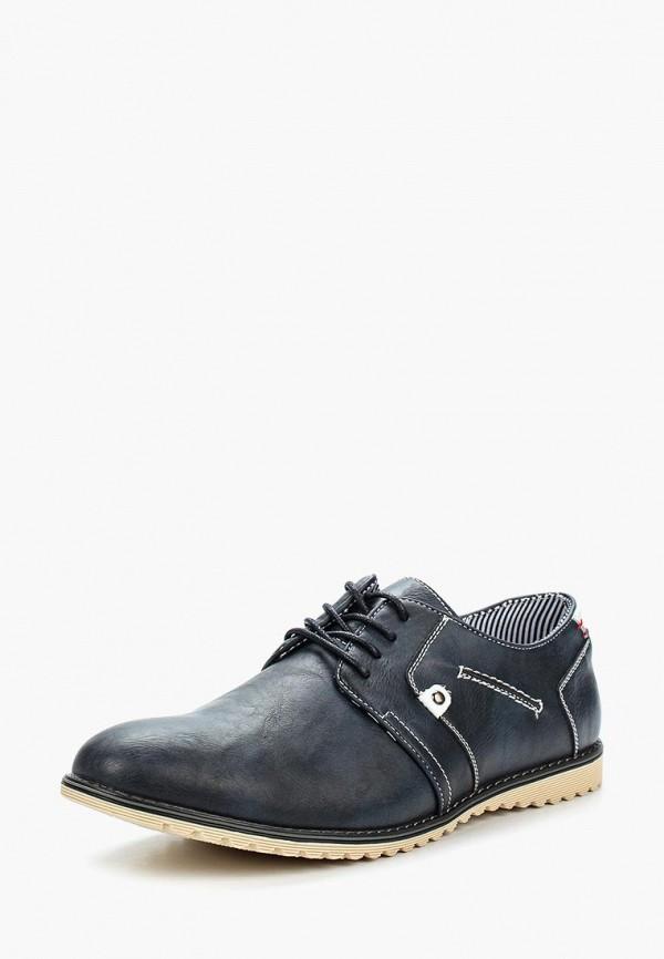 Туфли Pezatti Pezatti PE023AMSNZ46 стоимость