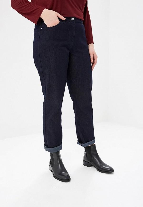 женские джинсы persona by marina rinaldi, синие