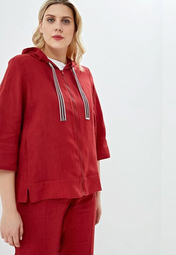 женская куртка persona by marina rinaldi, бордовая