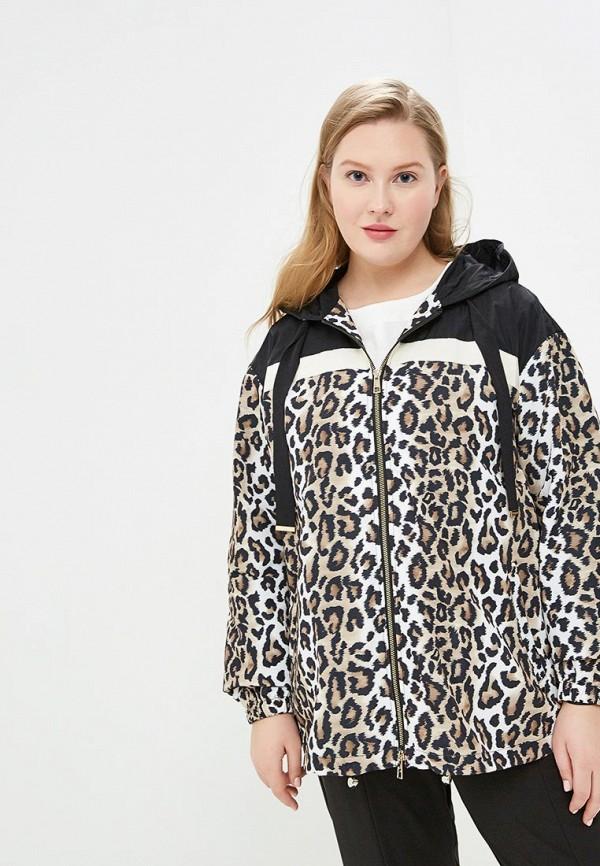 все цены на Куртка Marina Sport x Marina Rinaldi Marina Sport x Marina Rinaldi PE025EWEHHN2 в интернете
