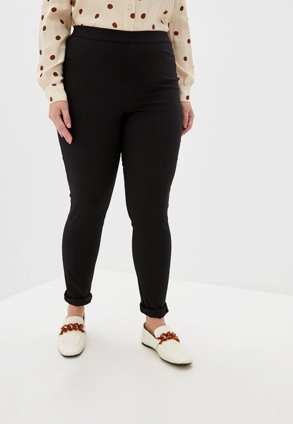 женские брюки persona by marina rinaldi, черные