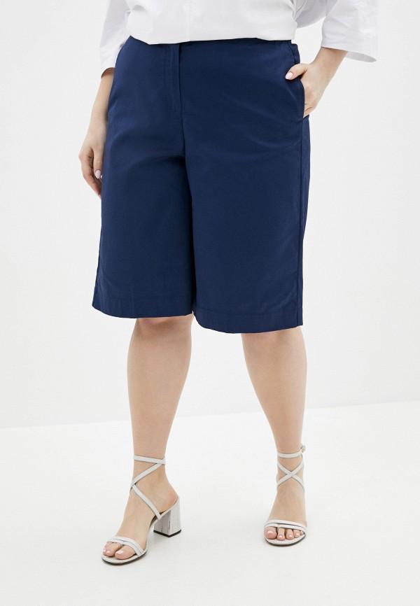 женские повседневные шорты persona by marina rinaldi, синие