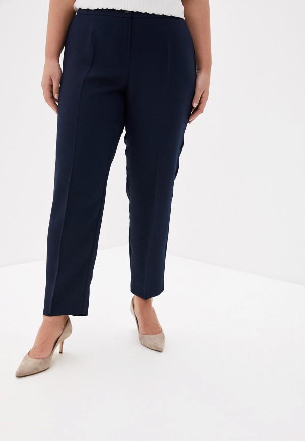 женские прямые брюки persona by marina rinaldi, синие