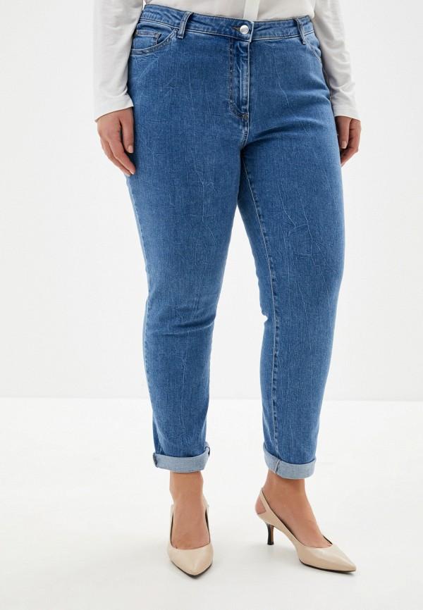 женские джинсы persona by marina rinaldi, голубые