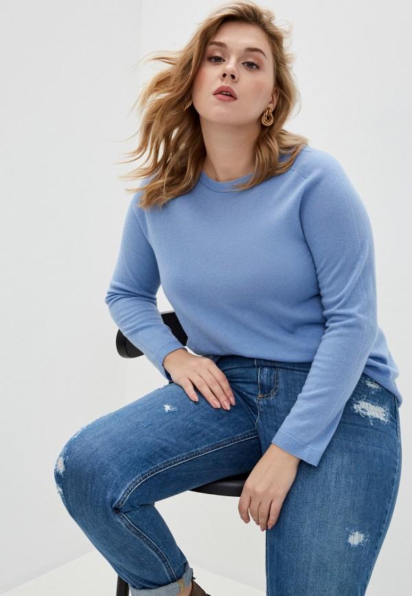 женский джемпер persona by marina rinaldi, голубой