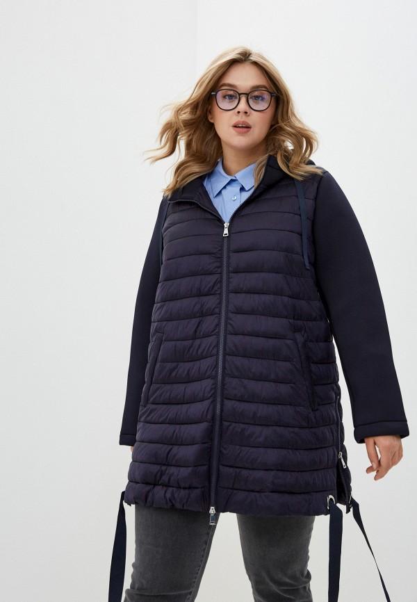 женская куртка persona by marina rinaldi, синяя