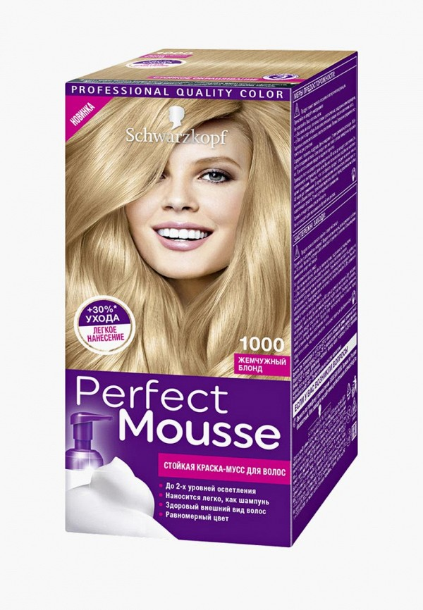 Краска для волос Perfect Mousse Perfect Mousse PE031LMCSDF6 цена