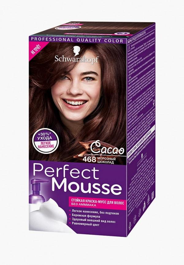 Краска для волос Perfect Mousse Perfect Mousse PE031LWFXYT4 schwarzkopf professional краска тоник для волос perfect mousse 35 мл 24 оттенка 757 имбирное печенье