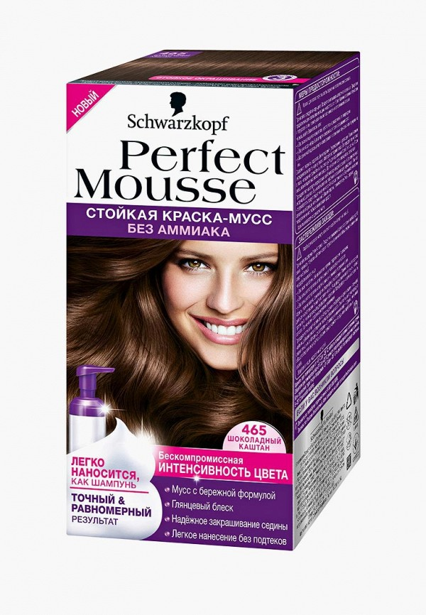 Краска для волос Perfect Mousse Perfect Mousse PE031LWJOL64 barex volumizing mousse