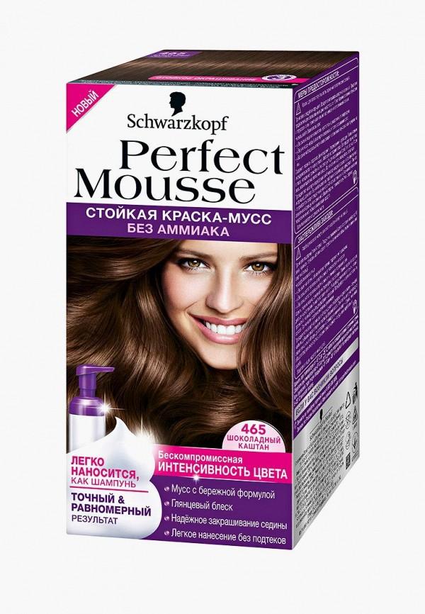 Краска для волос Perfect Mousse Perfect Mousse PE031LWJOL64 schwarzkopf professional краска тоник для волос perfect mousse 35 мл 24 оттенка 757 имбирное печенье