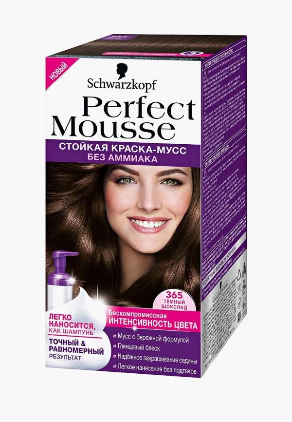 Краска для волос Perfect Mousse Perfect Mousse PE031LWJOL66 краска для волос 5 36 морозный мокко perfect mousse