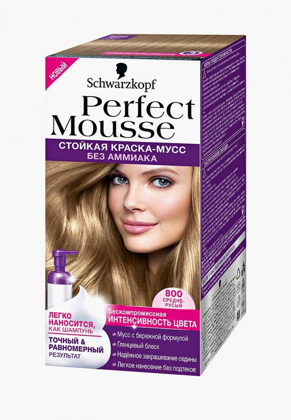 Краска для волос Perfect Mousse Perfect Mousse PE031LWJOL67 краска для волос 5 36 морозный мокко perfect mousse