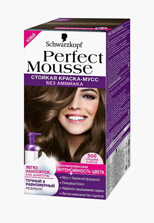 Краска для волос Perfect Mousse Perfect Mousse PE031LWJOL70 barex volumizing mousse