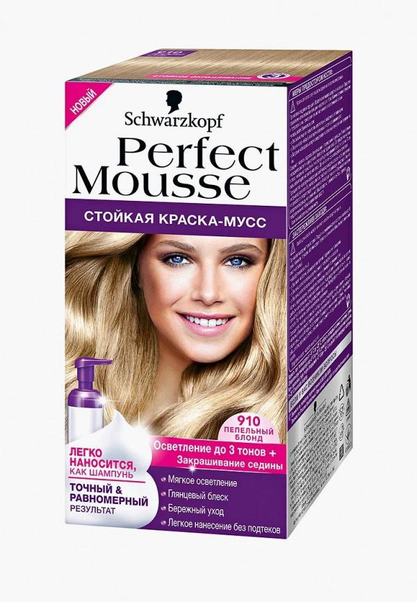 Краска для волос Perfect Mousse Perfect Mousse PE031LWJOL71