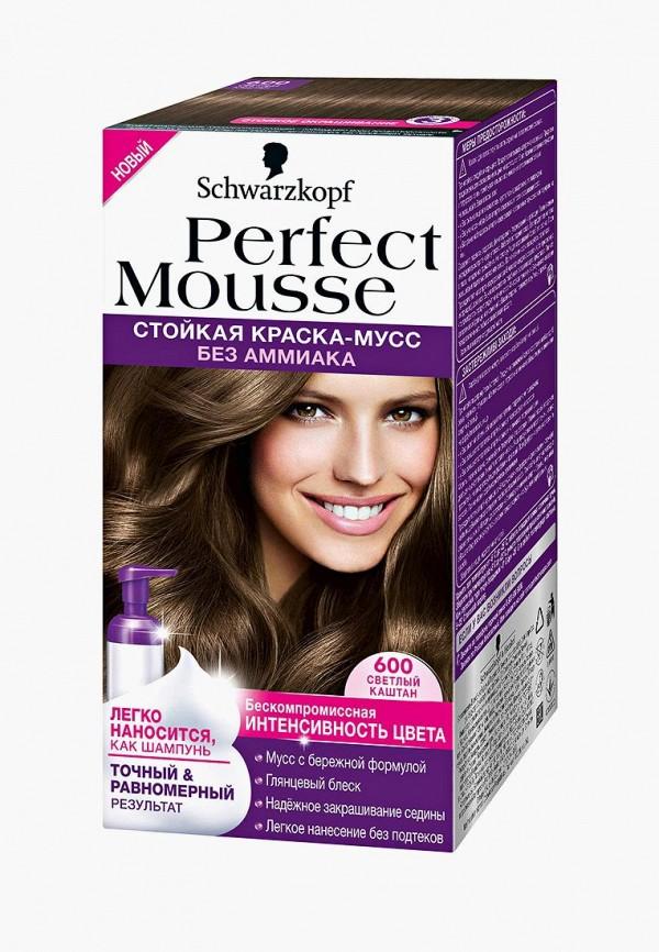 Краска для волос Perfect Mousse Perfect Mousse PE031LWJOL73 краска для волос 5 36 морозный мокко perfect mousse