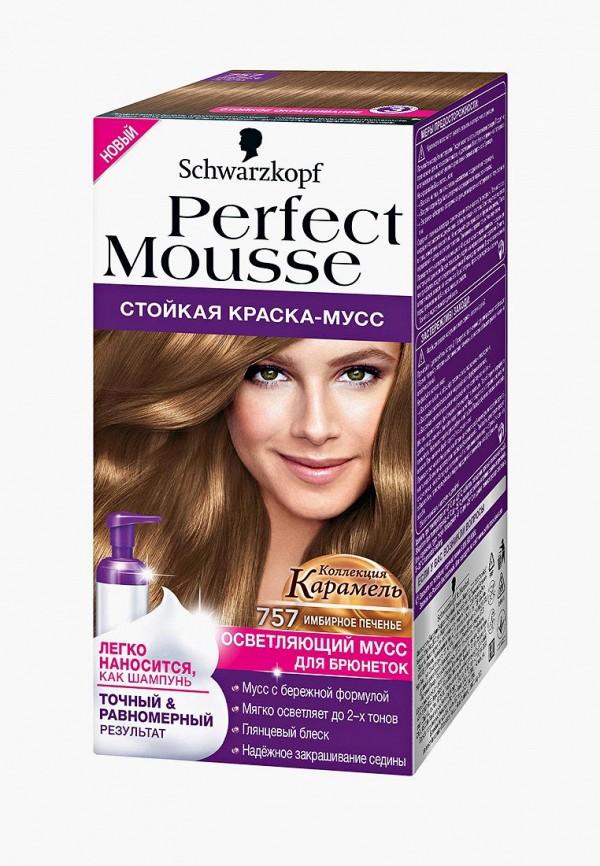 Краска для волос Perfect Mousse Perfect Mousse PE031LWJOL74 краска для волос 5 36 морозный мокко perfect mousse