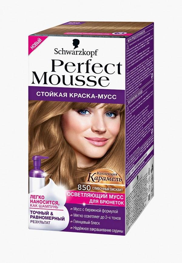 Купить Краска для волос Perfect Mousse, 850 Сливочный Бисквит, 92, 5 мл, pe031lwjol75, Осень-зима 2018/2019