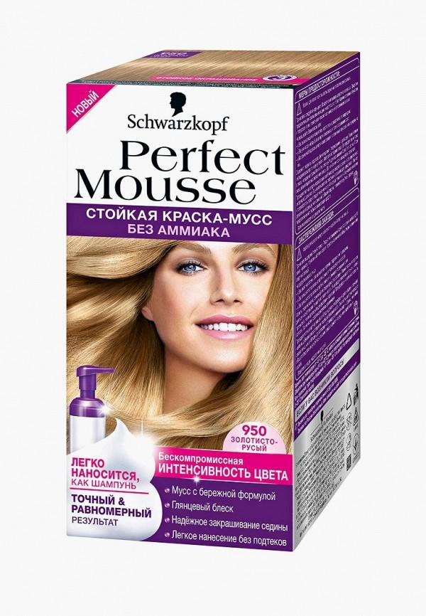 Краска для волос Perfect Mousse Perfect Mousse PE031LWJOL76 schwarzkopf professional краска тоник для волос perfect mousse 35 мл 24 оттенка 757 имбирное печенье