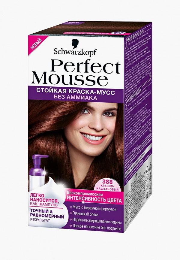 Краска для волос Perfect Mousse Perfect Mousse PE031LWJOL77 краска для волос 5 36 морозный мокко perfect mousse