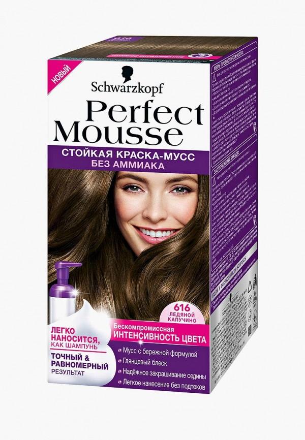 Краска для волос Perfect Mousse Perfect Mousse PE031LWJOL78 краска для волос 5 36 морозный мокко perfect mousse