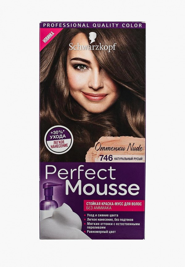 Краска для волос Perfect Mousse Perfect Mousse PE031LWSIS26 barex volumizing mousse