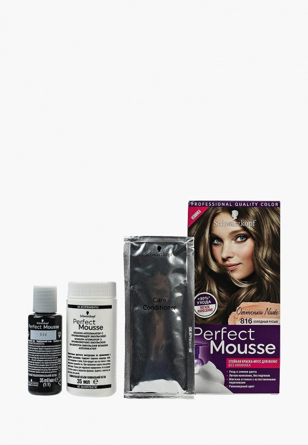 Краска для волос Perfect Mousse Perfect Mousse PE031LWSIS27 цена