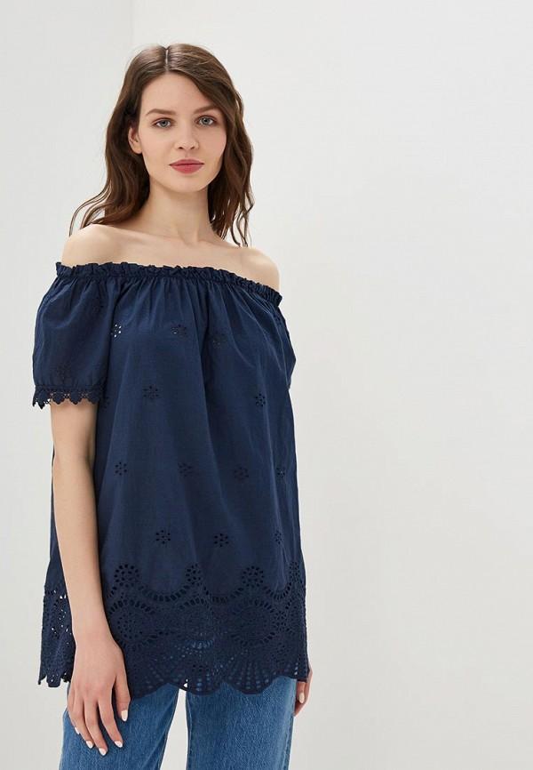цены на Блуза Perfect J Perfect J PE033EWEVFH4  в интернет-магазинах