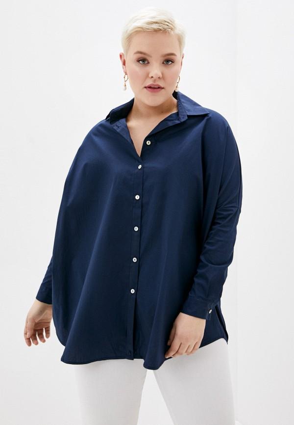 женская рубашка с длинным рукавом perfect j, синяя