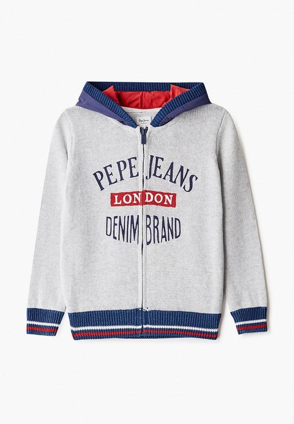 кардиган pepe jeans london для мальчика, серый