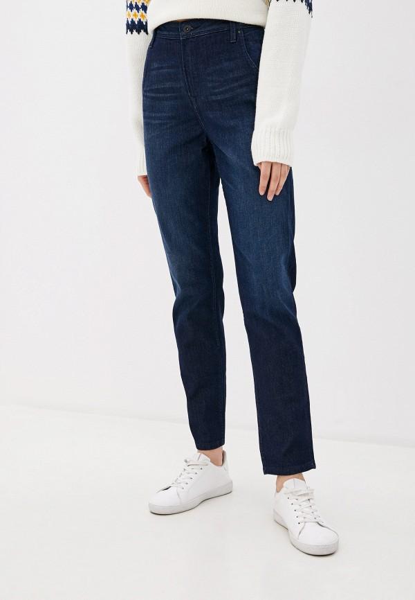 купить Джинсы Pepe Jeans Pepe Jeans PE299EWFWWB3 дешево
