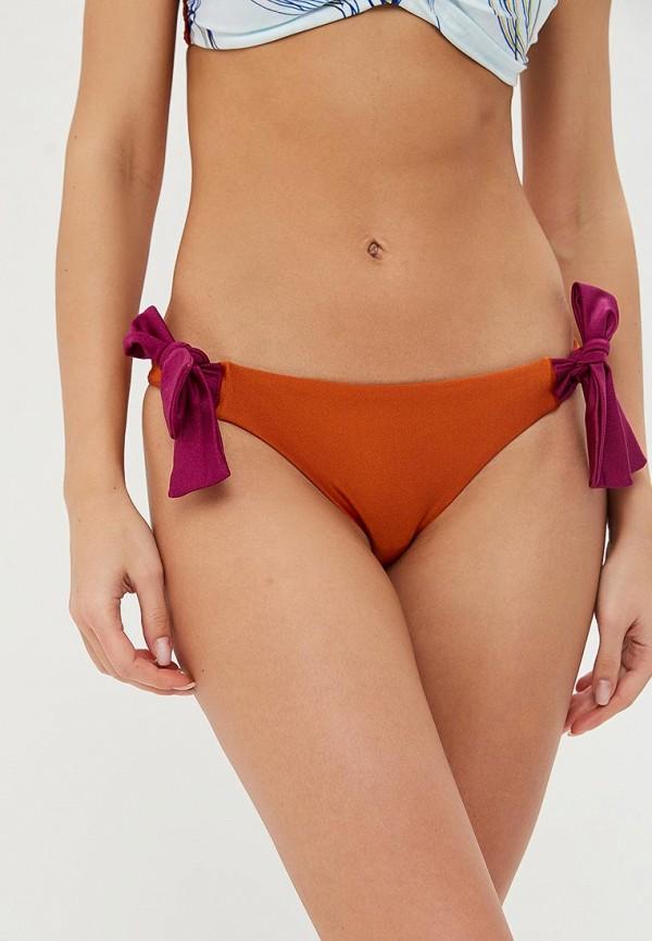 женские плавки phylyda, оранжевые
