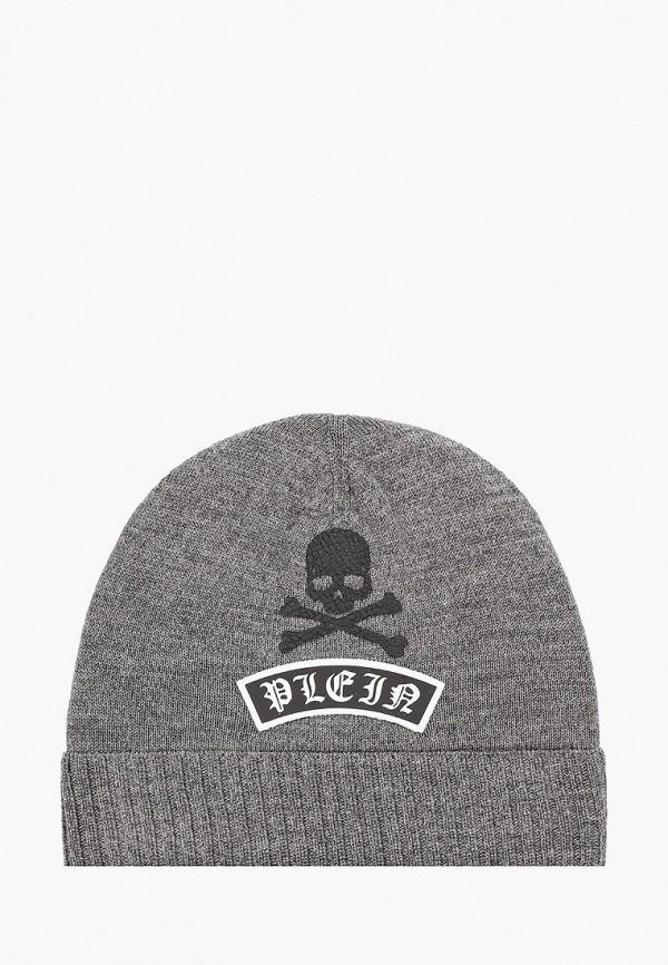 шапка philipp plein для мальчика, серая