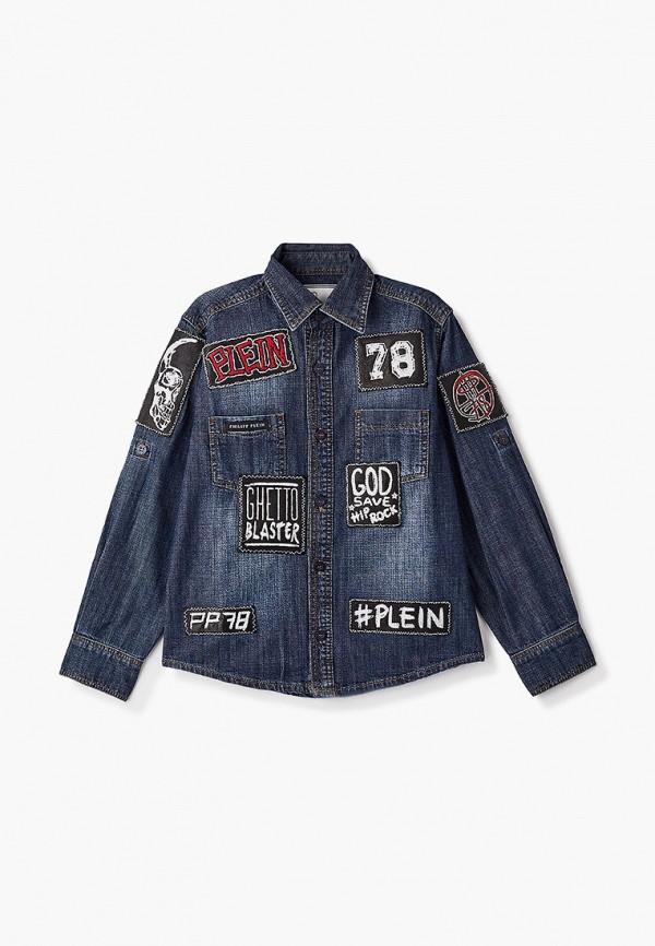 Рубашка джинсовая Philipp Plein