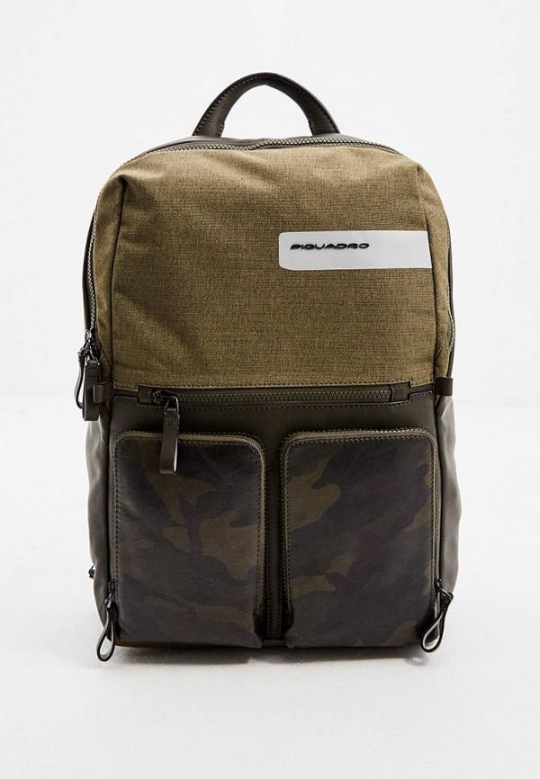 мужской рюкзак piquadro, хаки