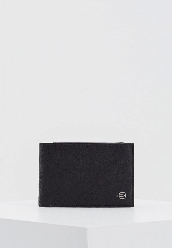 Фото - мужской кошелек или портмоне Piquadro синего цвета
