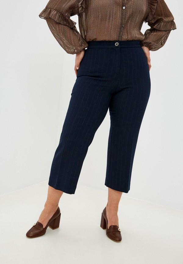 женские брюки клеш piazza della scala, синие